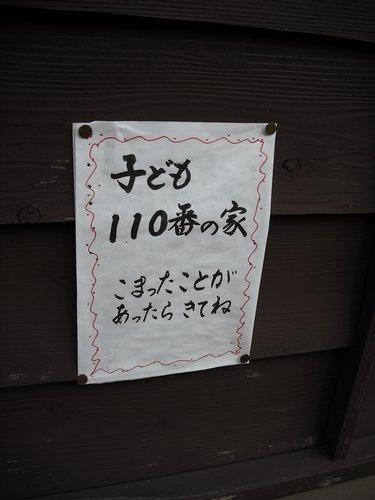 00107.jpg