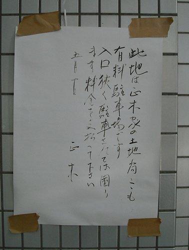 00219.jpg