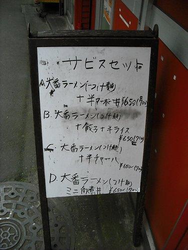 00253.jpg