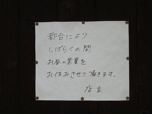 00327.jpg