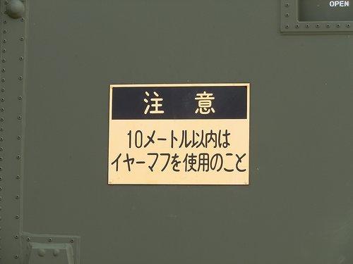 00380.jpg