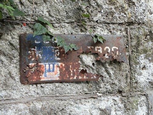 00416.jpg