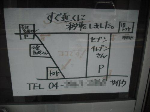 00126.jpg