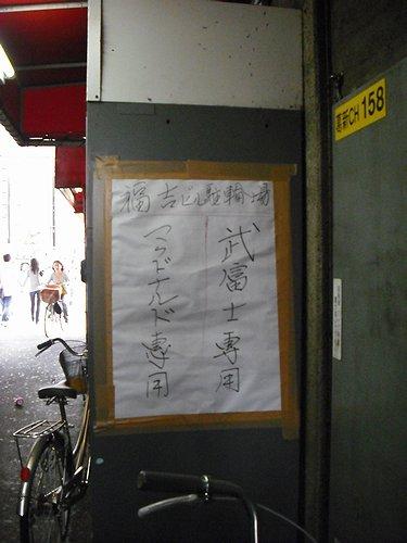 00249.jpg