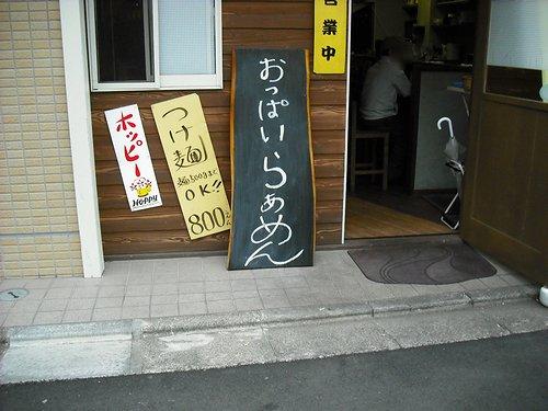 00254.jpg