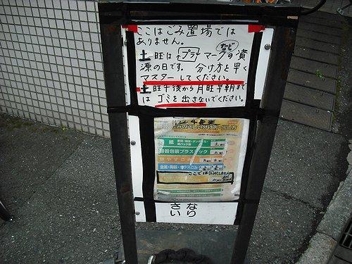 00255.jpg