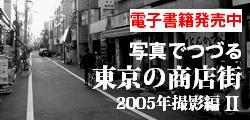 ten2005-2m.png